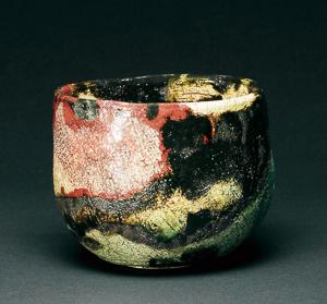 「大樋黒釉窯変茶碗」高さ9.3cm、径11.4cm