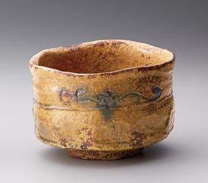 「黄瀬戸茶盌」高さ8.5cm、径12cm